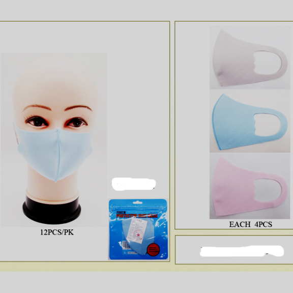 FACE MASK ASSORTED SOFT COLORS