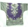 PURPLE DASHIKI SHIRT WITH A DIFFERENT PATTERN, LIMITED STOCK
