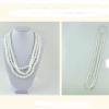 60 INCH WHITE PEARL NECKLACE, PLASTIC