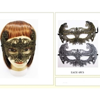 BLACK WITH SILVER OR GOLD COLOR LACE MASK