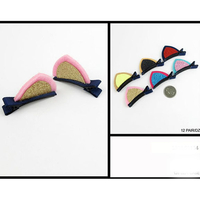 CAT SHAPE 2 PIECE SET HAIR CLIPS IN ASSORTED BRIGHT COLORS