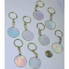 GREAT GIVEAWAY HOLOGRAM KEYCHAIN, SEE PRICE STRUCTURE
