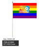RAINBOW FLAG WITH STONEWLL TRIBUTE 12X18 FABRIC, wood stick