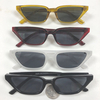 CAT SHAPE SUNGLASSES, 4 COLORS, DARK LENS, COOL SHAPE