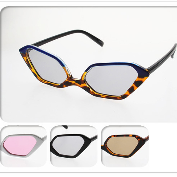 UPSIDE DOWN LOOK SMALL FRAMES SUNGLASSES
