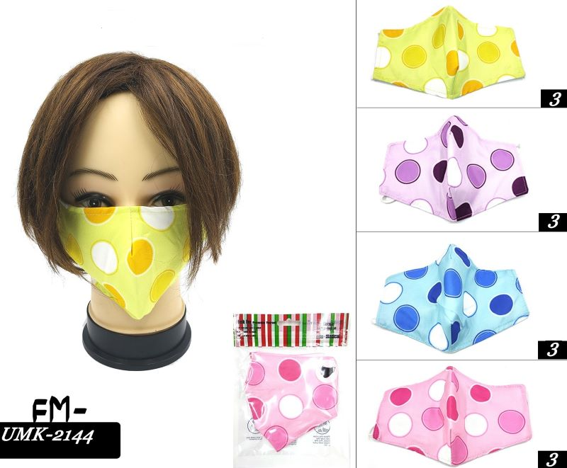 FACE MASK, COTTON,  REUSABLE, WASHABLE, VERY NICE QUALITY