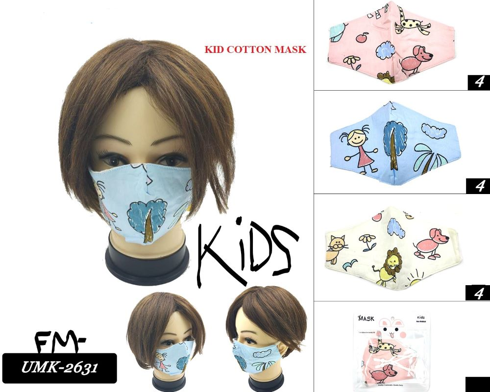 KIDS FACE MASKS ALL COTTON, ASST COLORS, WASHABLE